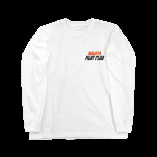 竹下キノの店の名古屋ファイトクラブ Long sleeve T-shirts