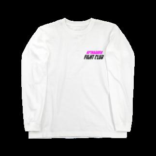 竹下キノの店の秋葉原ファイトクラブ Long sleeve T-shirts