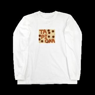 ☆Hanuru´s shop☆のTAPIOKA  Long sleeve T-shirts