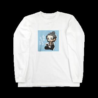 き ほのあ Long sleeve T-shirts