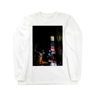 misanthropy Long sleeve T-shirts