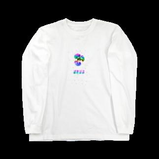 くそしょっぷのくそバオバオ Long sleeve T-shirts