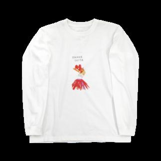 a_nrm_24のおなかすいた Long sleeve T-shirts