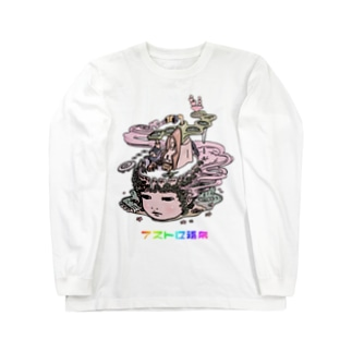 思い出農法 Long sleeve T-shirts