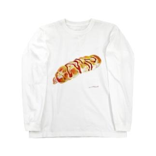 ソーセージケチャップ Long sleeve T-shirts