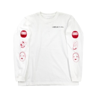 Japanese Culture Long sleeve T-shirts