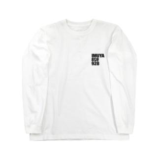 928 Long sleeve T-shirts