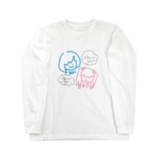 きみぷりちゃんかわいいね Long sleeve T-shirts
