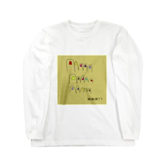 Y-B Long sleeve T-shirts