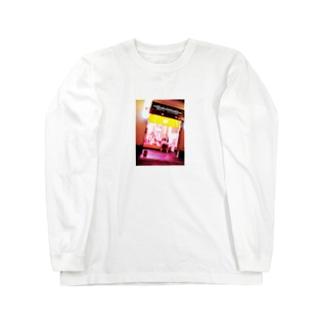 ようこそココが飛田新地 Long sleeve T-shirts