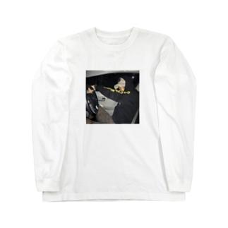 好き Long sleeve T-shirts