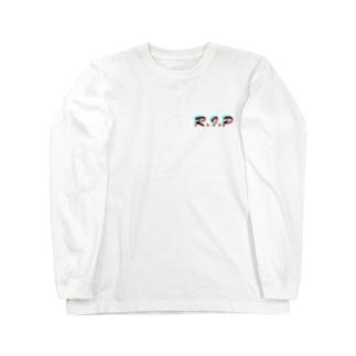Goodbye VOLLEY Long sleeve T-shirts