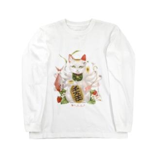 まねき猫 Long sleeve T-shirts