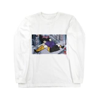うl Long sleeve T-shirts