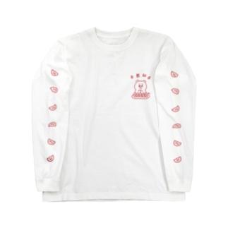 白熊飯店その1 Long sleeve T-shirts
