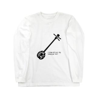 沖縄三線 Long sleeve T-shirts