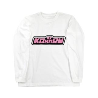DJこはる公式グッズ Long sleeve T-shirts