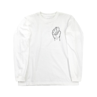 えちえちハンドサイン 白 Long sleeve T-shirts