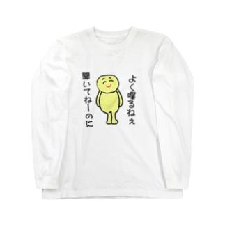 毒舌マン Long sleeve T-shirts