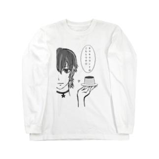 『キラキラランドはこちらです』 Long sleeve T-shirts