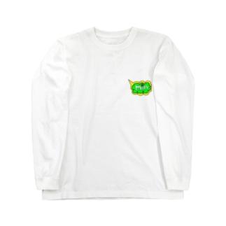 珍しいみどりいmin. Long sleeve T-shirts