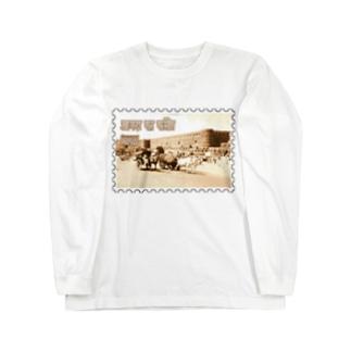 インド:アーグラ城砦★白地の製品だけご利用ください!! India: Agra Fort★Recommend for white base products only !! Long sleeve T-shirts