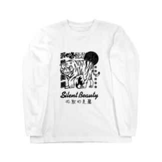 SILENT BEAUTY (β) TORA Long Sleeve T-Shirt