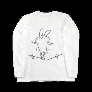 たてはくりえいとのなつみ綱を渡る。 Long sleeve T-shirts