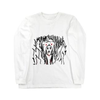 炎上する犬 Long sleeve T-shirts