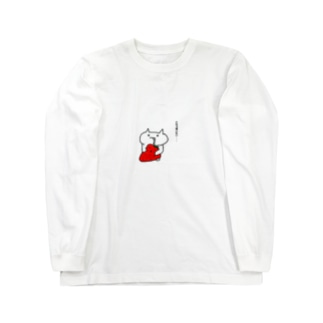 にゃんにーちゃん Long sleeve T-shirts