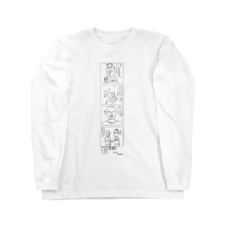 GOAL2《飢餓を無くそう》 Long sleeve T-shirts