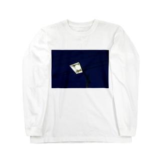 可愛い街灯くん(1) Long sleeve T-shirts