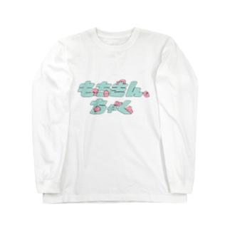 MOCHIKINCHKU Long sleeve T-shirts