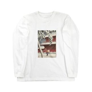 川瀬巴水 芝増上寺 Long sleeve T-shirts