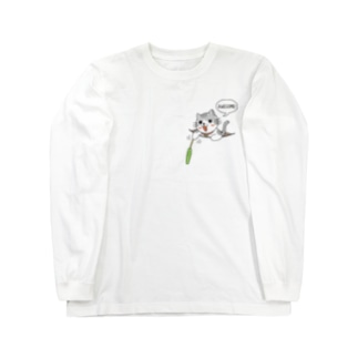 ポッケから猫じゃらし Long sleeve T-shirts