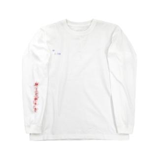 みんな Long sleeve T-shirts