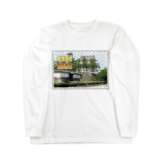 日本の城:名古屋城西南隅櫓★白地の製品だけご利用ください!! Japanese castle: Southwest turret of Nagoya Castle★Recommend for white base products only !! Long sleeve T-shirts