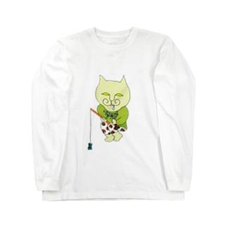 やっぱり釣りが好きクリーミー Long sleeve T-shirts