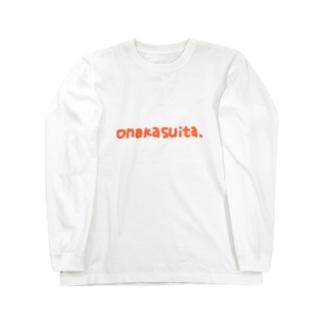 onakasuita、 Long sleeve T-shirts
