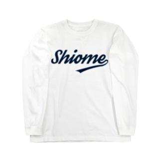 シオメ ストリートロゴ 濃紺 Long sleeve T-shirts
