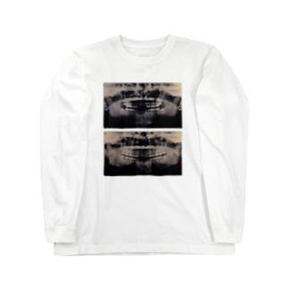 第三大臼歯(親知らず) 覚醒 Long sleeve T-shirts