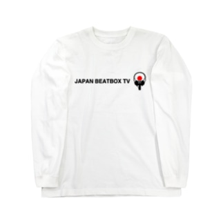 JBTV Long sleeve T-shirts