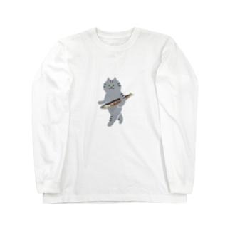 盗んだ焼きサンマと歩き出す猫(中) Long sleeve T-shirts