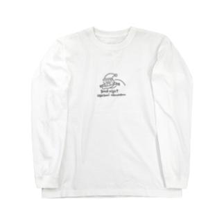 おやすみネムネム Long sleeve T-shirts