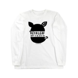 卵・あなたといると幸せ!黒 Long sleeve T-shirts