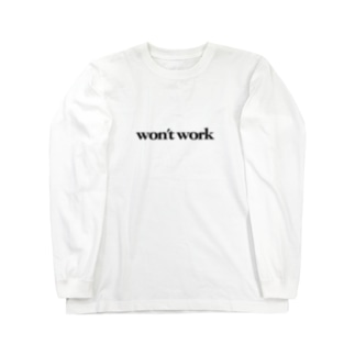 won't work Long sleeve T-shirts
