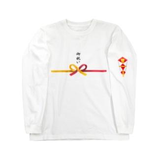 蝶結びで祝いたい(金赤ver Long sleeve T-shirts