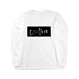 精神病棟ちゃんの微熱でも病むものは病む Long sleeve T-shirts