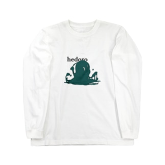 ヘドロ Long sleeve T-shirts