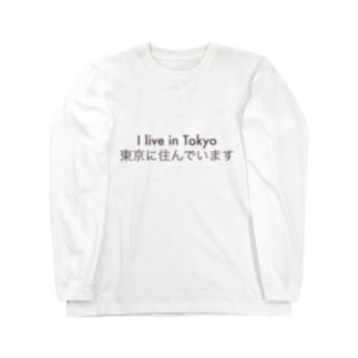 アイリブイントーキョー Long sleeve T-shirts